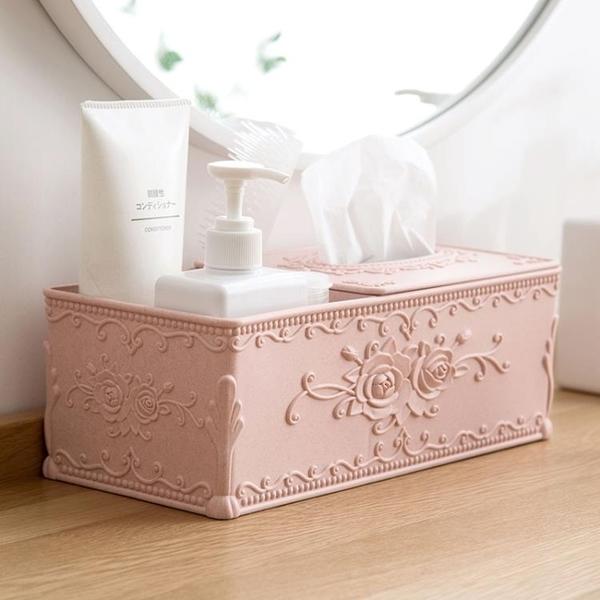 居家家歐式雕花面紙盒客廳茶幾抽紙盒家用桌面餐巾紙盒紙巾收納盒叢林之家
