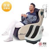 送瑜珈墊▸輝葉 實力派臀感小沙發2代(頸肩加強款)可可棕+極度深捏3D美腿機