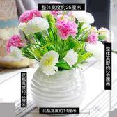 小清新仿真花 套裝假花盆栽裝飾花擺件節日禮物 BF10897『男神港灣』
