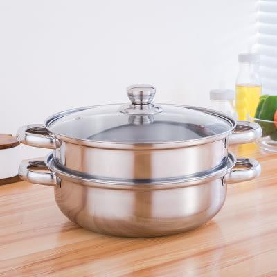 不銹鋼加深饅頭蒸鍋火鍋家用鍋