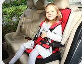 簡易兒童安全座椅嬰兒車載坐墊