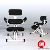 【C est Chic】Artisan職人研究所工學跪姿椅-MIT - 黑