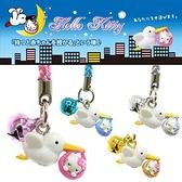 【五折】凱蒂貓 送子鳥 祈福 順產 鈴噹吊飾 日本正版 該該貝比日本精品