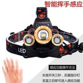 頭燈強光充電超亮頭戴式防水感應3000打獵夜釣礦燈led釣魚電筒米