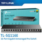 【免運費】TP-LINK TL-SG116E 16埠 Gigabit 智慧型 交換器