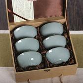 青瓷冰裂米飯碗6頭餐具陶瓷碗禮盒裝家用套裝喬遷結婚禮