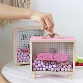 創意北歐風存錢罐擺件臥室房間桌面裝飾品擺件雜物整理收納盒