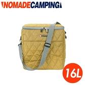 【NOMADE 16L肩背菱格保冷袋《黃》】N-7151/環保袋/保冷袋/野餐/露營