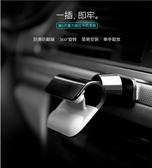 重力感應車載手機支架汽車創意車用導航支撐架粘貼式多功能通用型   東川崎町