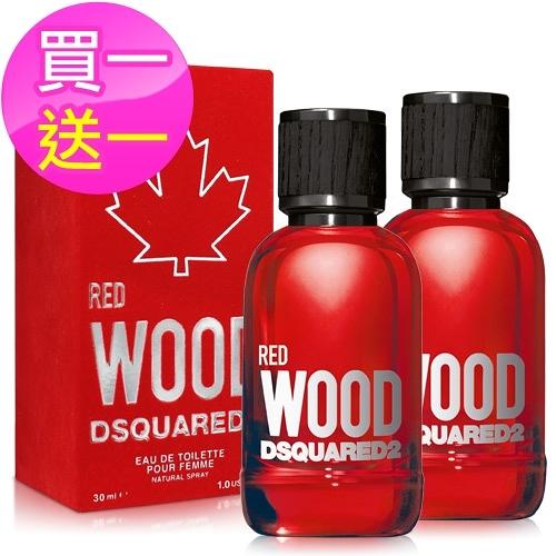 【買一送一】DSQUARED2 RED WOOD 心動紅女性淡香水(30ml)-原廠公司貨【ZZshopping購物網】