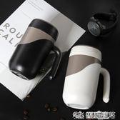 陶瓷保溫杯 情侶咖啡陶瓷保溫杯帶蓋創意潮流商務辦公室馬克杯車載泡茶水杯子【全館九折】