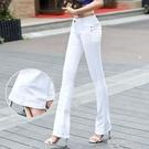 新款白色喇叭褲牛仔褲女百搭彈力微喇褲韓版修身長褲 凱斯盾