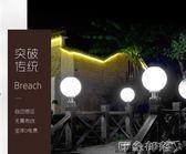 美昕太陽能燈柱頭燈戶外新農村圍墻燈防水球燈家用景觀庭院LED燈  全館免運