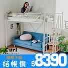 ★格網鐵架透氣性佳 ★床頭貼心插座設計 ★上鋪睡覺,下鋪可放電腦桌、單人床、沙發