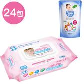 ~奇買親子 網~貝比Q EDI 超純水柔濕巾80 抽1 箱雪芙蘭親貝比嬰幼兒奶瓶清潔劑補充