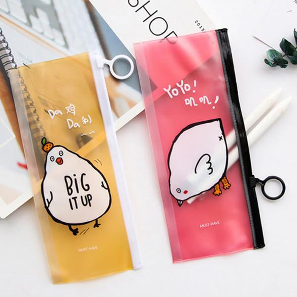 【BlueCat】大肥雞彩色透明PVC筆袋 鉛筆盒