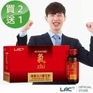 【南紡購物中心】【GNC健安喜】 LAC 氣健康活力靈芝飲(8瓶/盒) x3