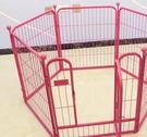 寵物柵欄小型中型犬室內