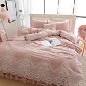 床包組 全棉韓版簡約公主風床裙四件套純色蕾絲花邊被套純棉1.8m床上