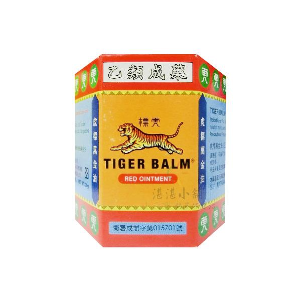 虎標萬金油Tiger Balm  (紅) 軟膏 30g