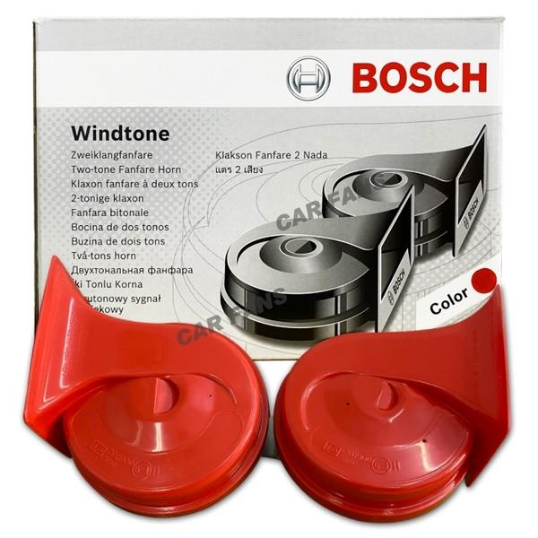 【愛車族】BOSCH 12V蝸牛喇叭-紅色 WINDTONE(紅色款喇叭 蝸牛喇叭 螺型喇叭 雙B指定喇叭聲音渾厚)