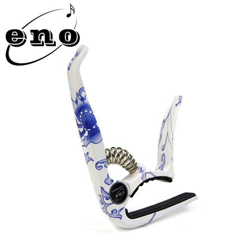 【敦煌樂器】ENO EGC-5 民謠吉他/電吉他專用移調夾 青花瓷款
