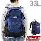 Coleman CM-34371午夜藍 33L健行者背包/雙肩後背包 登山包健行包/運動旅遊 單車背包/休閒背包