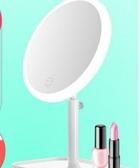 化妝鏡 led化妝鏡帶燈補光桌面臺式梳妝鏡宿舍女折疊網紅隨身便攜小鏡子  衣間迷你屋
