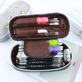 文具盒女韓國創意可愛筆盒簡約女生小清新筆袋男大容量
