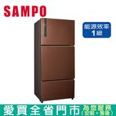 SAMP聲寶580L三門變頻SR-B58DV(R9)含配送到府+標準安裝 【愛買】