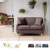 【YKSHOUSE】加藤二人座獨立筒布沙發(三色可選)灰白色