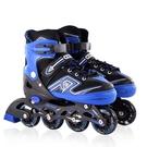 滑輪鞋套裝 初學者3-4歲單排學生女童專業滑冰鞋可調鞋 遇見生活