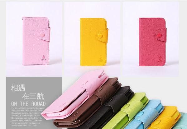 ONE免運  HTC New ONE M7 韓國MOZ系列手機殼moz htc one m7