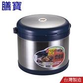 膳寶 6L節能燜燒鍋 SP-B006~台灣製造