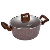 湯鍋 麥飯石熬湯鍋不粘鍋煮粥鍋燜鍋家用燃氣灶電磁爐適用蒸鍋煮鍋
