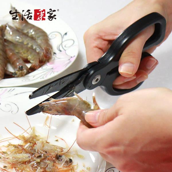 陶瓷剪刀 生活采家 料理剪 兒童食物剪 高硬度高耐磨 SGS檢驗合格#48002