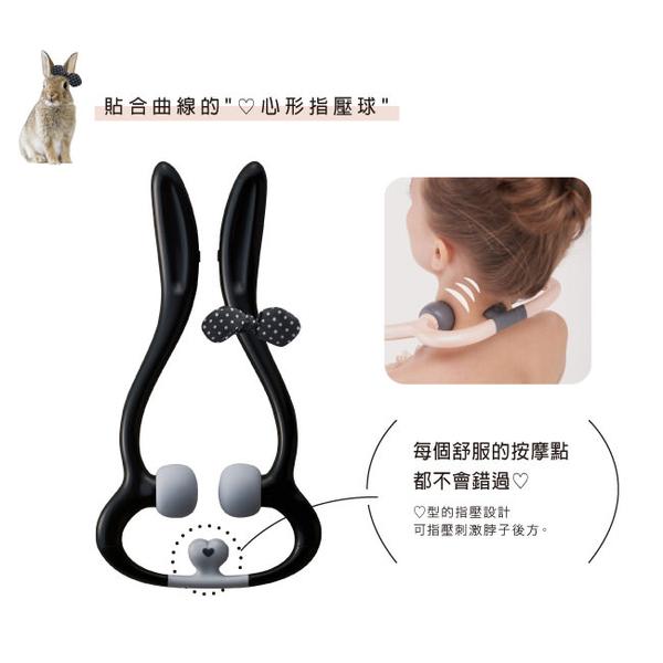 Lourdes兔子造型手持震動肩頸按摩器(黑色)3400bk