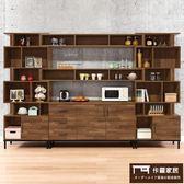 【這家子家居】積層木 收納廚櫃組 置物櫃 開放式 書架 層架 收納架 置物架 書櫃 (310CM)【C0923】