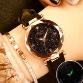 女士手錶防水時尚新款韓版簡約休閒大氣復古中學生皮帶石英錶  小時光生活館