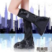 『618好康又一發』防雨鞋套男女通用防水鞋套下雨天中高筒