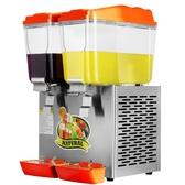 果汁機商用雙缸冷熱型飲料機商用全自動售賣機奶茶咖啡攪拌機    WD