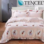 ✰加大 薄床包兩用被四件組✰ 100%純天絲《時空騎士》
