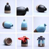 1斤裝白酒瓶子空酒瓶裝酒容器l陶瓷小酒壺儲酒罐密封土陶酒壇「極有家」