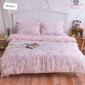 《竹漾》天絲雙人床包三件組-漫花飛舞