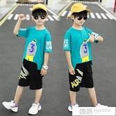 童裝套裝男童運動夏裝2021新款春秋兒童夏季短袖洋氣兩件套韓版潮 夏季新品