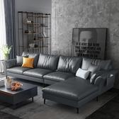 科技布沙發北歐乳膠整裝布藝大小戶型可拆洗現代簡約客廳組合沙發ATF 格蘭小舖