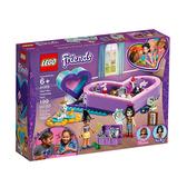 41359【LEGO 樂高積木】姊妹淘Friends 心型盒友情套裝 (199pcs)