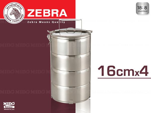 《Mstore》ZEBRA 斑馬牌飯層(16cm x4)150164