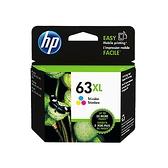 HP F6U63AA NO.63XL 彩色墨水匣 大容量