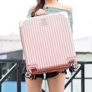 行李箱 行李箱ins網紅抖音小型輕便拉桿密碼旅行箱子女小號男潮18寸韓版 mks薇薇